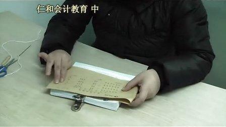 仙桃会计培训 仁和会计教育 李薇会计凭证装订