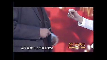2012年最美晚会(3)