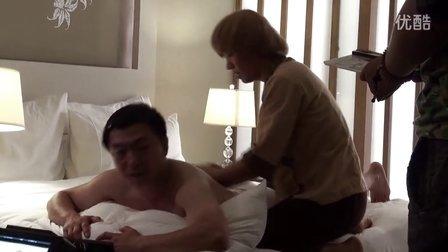 片场花絮:宝强葱油饼式SPA