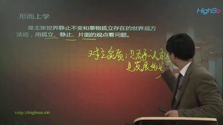 02、第一讲2 QQ463610959