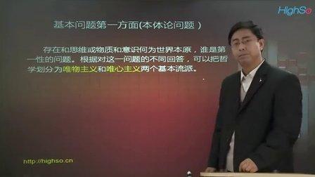 2013【中级经济师】第一讲1 QQ463610959