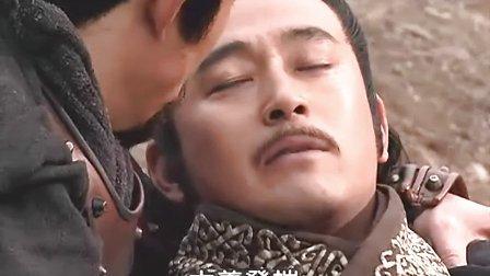 青山松柏-大秦帝国20