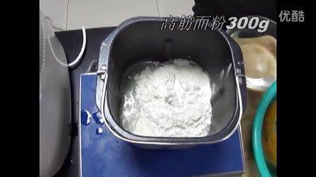 美的面包机EHS15AP-PG制作甜面包