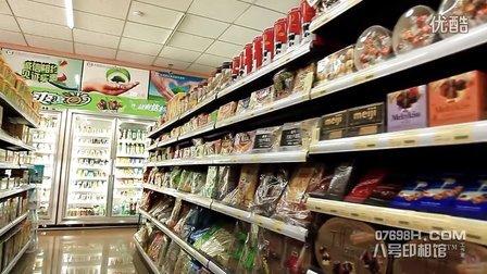 东莞超市宣传片 企业宣传片 工厂广告主题片