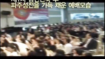 韩国复兴之路