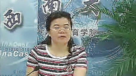 视频教程_水污染控制工程_西安交大_w9904w