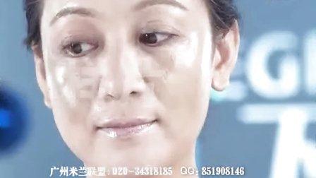 下斑美人-广州米兰联盟广告公司