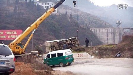 黔东南丹寨县乌坝河车祸
