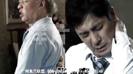 火云热灸液-广州米兰联盟广告公司