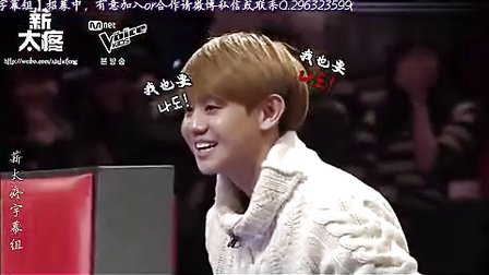【卐氺女人卐】[中字]130111 Beast耀燮 徐仁英 Mnet The Voice Kids