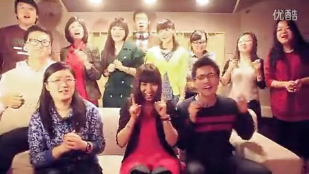 A Todo Color - 北京新东方西班牙语团队