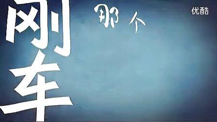 爆笑大连话,   www.ptrcw.com.cn平潭人才网