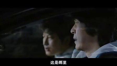 麻烦终结者.韩语中字