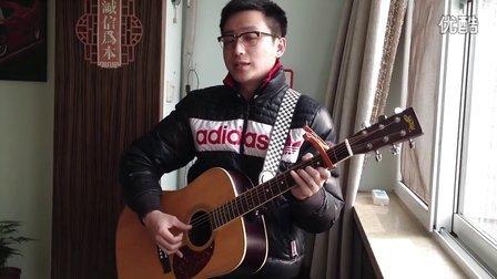 我的歌声里 吉他弹唱