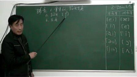 最牛韩老师成人英语课堂