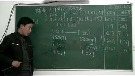 最牛韩老师英语课堂2
