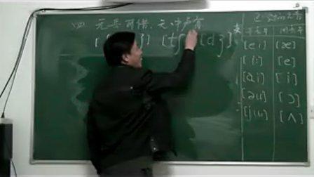 最牛韩老师英语教学课堂3