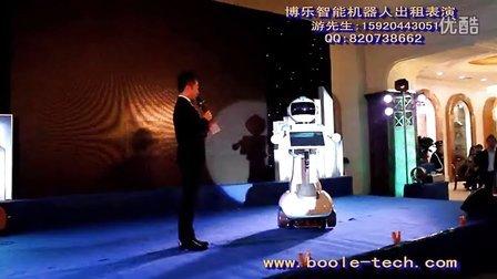 东方名城中心(地产)开幕式--博乐机器人表演[www.boole-tech.com]