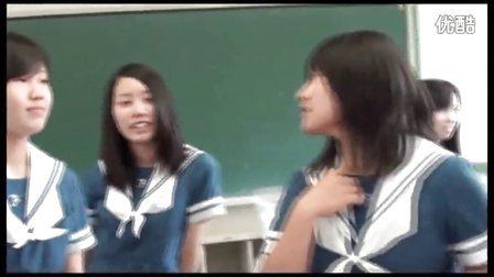 日本 高中生 放学后