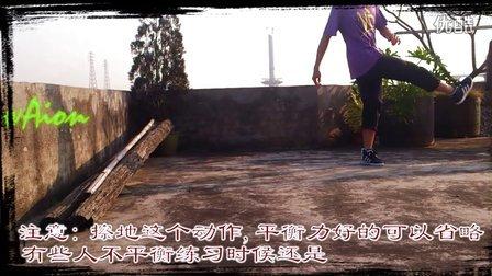 shuffle 踢身拉步 ( Bass风格 by waion)