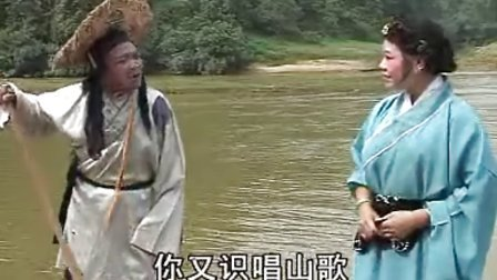 廣西欽州彩茶采茶劇。老人最愛看。白話語粵語。。?!洞溆褳督稡面第二集