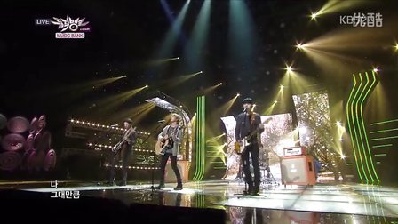 【OC】130118.KBS音乐银行.CNBLUE -More Than You&I'm Sorry