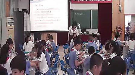 《分数混合运算》李馨小学五年级数学优质课