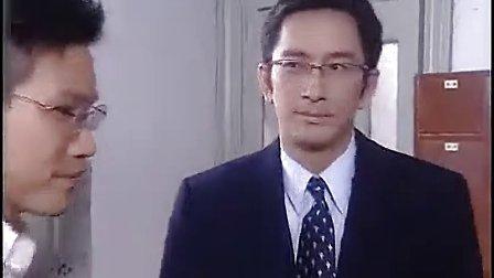 上海滩之侠医传奇(粤语)01