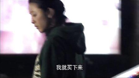 《孝子难当》片花(下)
