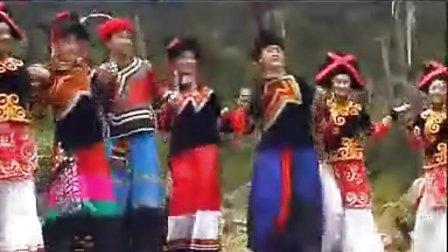 涼山彝族達體舞 第一套