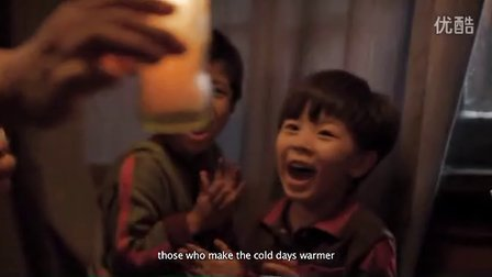 可口可乐2013中国农历新年广告.75秒完整版(广告公司:上海李奥贝纳)