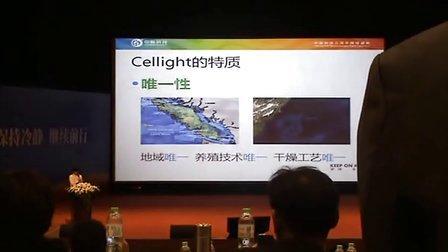 细胞之光 海洋之星 发布会 抗癌 中脉QQ804865956
