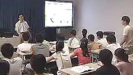 细胞与外界的物质交换王永春上海市高中生物优质课大赛