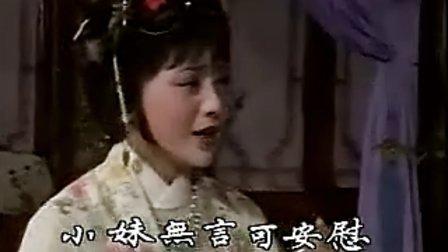 越剧《梁山伯与祝英台》4楼台会(章瑞虹陈颖)(共5集)