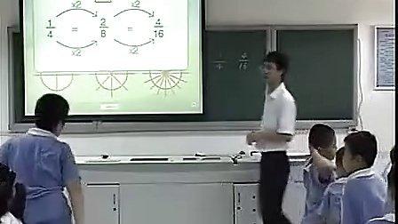 分数的基本性质北师大版陈永畅小学五年级数学优质课