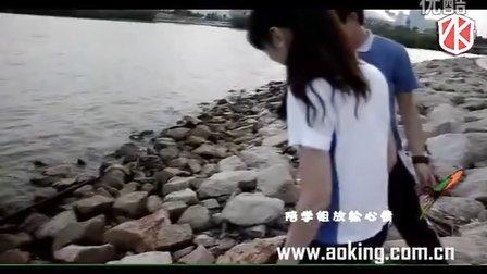 知足MV AOKING 清新微电影 www.aoking.com.cn