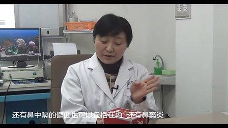鼻窦炎的治疗手段?治疗收费?杭州哪里治疗最有效?