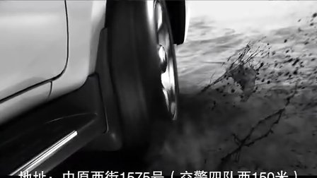 晋城汽车网    广汽吉奥汽车  振飞店