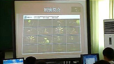 我有我喜欢萧雪琴小学五年级信息技术优秀课教学视频