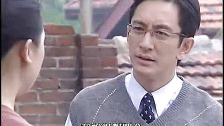 上海滩之侠医传奇(粤语)08
