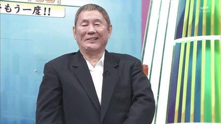BタケシのTVたっくる - 13.01.21
