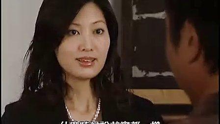 上海滩之侠医传奇(粤语)12