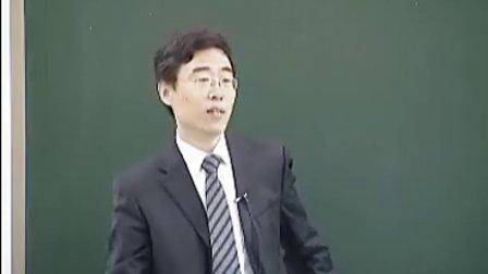 曲新久讲授刑法学