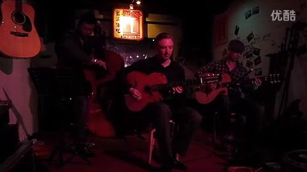 Some of These Days - Doug Martin Trio 北京吉普赛爵士