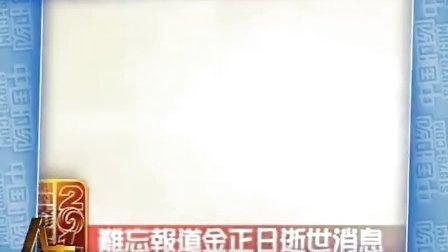 刘珊玲: 窈窕淑女 君子好逑