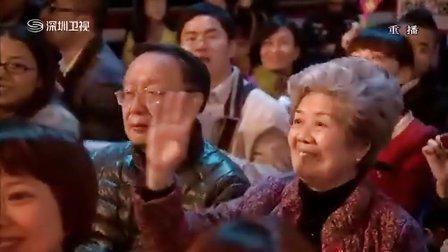 2012深圳卫视跨年晚会 完整版