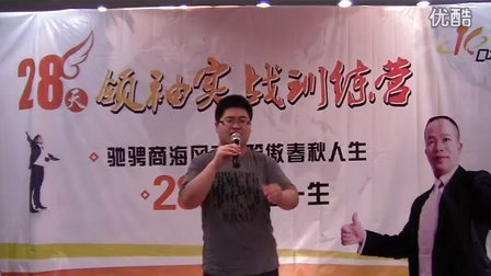 王堃阳 28天口才帝小河北◆口才帝小河北全集 口才帝培训视频《口才前线》