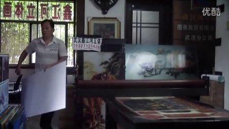 立体画,3D画,三维立体画,全景奇画制作过程——鑫江河立体
