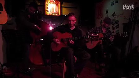 I Can't Give You Anything But Love - Doug Martin Trio 北京
