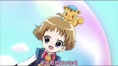 宝石宠物第2季(第52集)露比